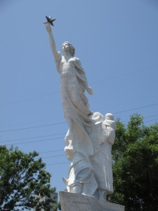 Star Memorial